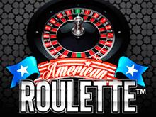 American Roulette – игровой автомат от NetEnt