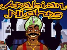 Arabian Nights – виртуальный гаминатор на деньги
