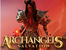 Спасение Архангелов