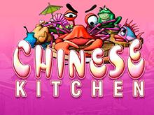 Онлайн слот Китайская Кухня