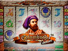 Columbus Deluxe – игровой онлайн-автомат от Novomatic