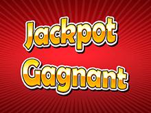 Jackpot Gagnant – играть онлайн с вложением денег