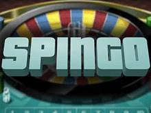 Spingo – азартный игровой автомат