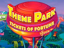 Онлайн слот Парк Аттракционов: Счастливые Билеты